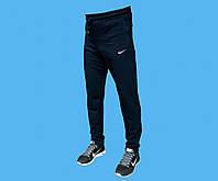 Брюки спортивные Nike трикотажные, без начёса внутри.Манжет внизу.Зауженные.Синие.2156