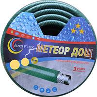 Шланг поливальний 1/2 30м армований Метеор Дощ зелений для поливу садовий