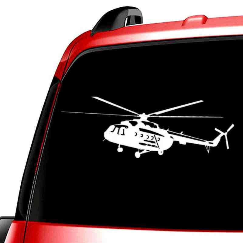 "Наклейка на автомобиль ""Вертолёт"", 24,5 см х 8,6 см, белая"