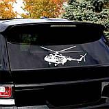 "Наклейка на автомобиль ""Вертолёт"", 24,5 см х 8,6 см, белая, фото 4"