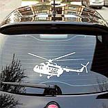 "Наклейка на автомобиль ""Вертолёт"", 24,5 см х 8,6 см, белая, фото 2"