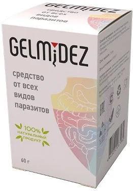 Gеlmidеz (Гельмидез) — капсули від паразитів