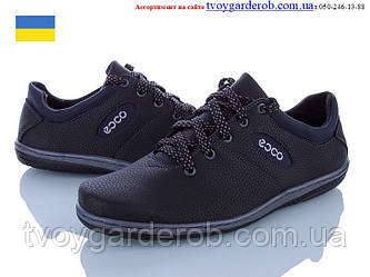 Чоловічі спортивні туфлі УКРАЇНА р40-44 (код 5095-00)