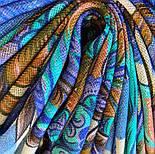 10473-14, павлопосадский платок шерстяной (разреженная шерсть) с швом зиг-заг, фото 8