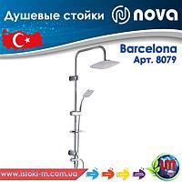 Душевая стойка NOVA Barcelona