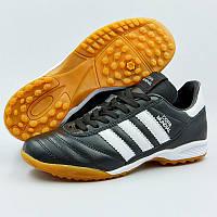 Сороконожки для футбола кожаные AD COPA, натуральная кожа, р-р 40-45, черный (OB-2612)