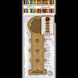 Котушка для ниток c перфорацією від ТМ Чарівна країна FLHW-002, фото 5