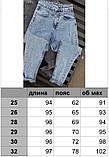 """Джинсы """"женские голубые, фото 2"""