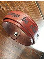 Кожаный браслет с индивидуальной гравировкой ручной работы.Кожаный браслет коричневого цвета с гравировкой.