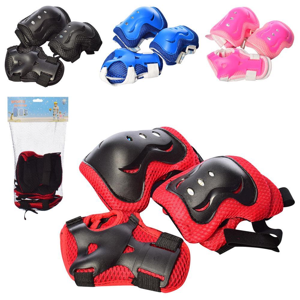 Защита MS 0338-1 для коленей, локтей, запястий, для катания на роликах, скейте.