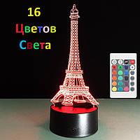 3D Светильник =Эйфелева башня=. 1 Светильник, это 16 разных цветов света, Подарки для жены