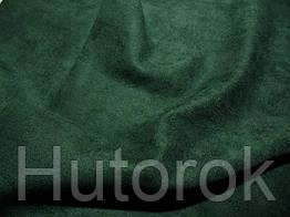 Замша на дайвинге (зеленый изумруд)