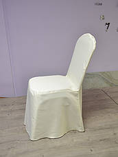 Чехол на стул Трапеция из Плотной Тефлон ткани Шампань, фото 2