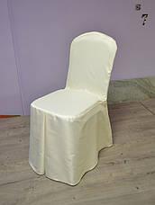 Чохол на стілець Трапеція з Щільної Тефлон тканини Шампань, фото 3