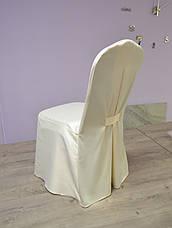 Чехол на стул Трапеция из Плотной Тефлон ткани Шампань, фото 3