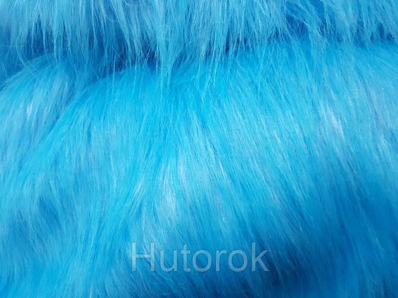 Мех длинноворсовый (голубой)