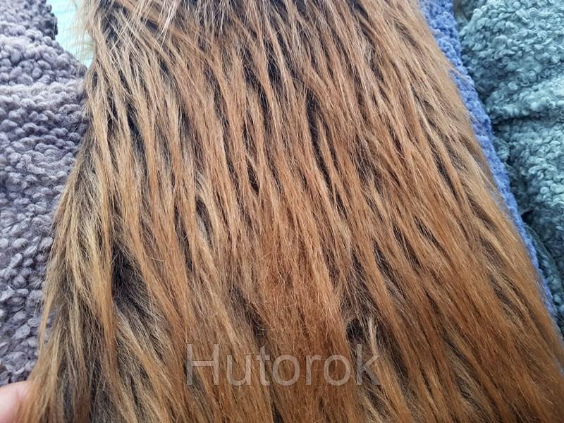 Мех длинноворсовый (коричневый)