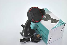 Держатель для телефона Holder WX-031 black (беспроводная зарядка)