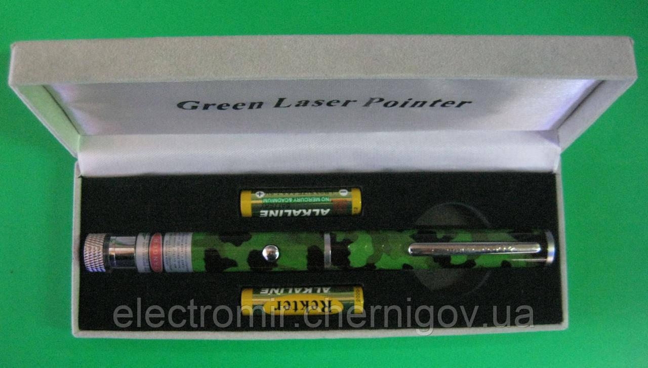Лазерная указка Green Laser Pointer (камуфляжная)