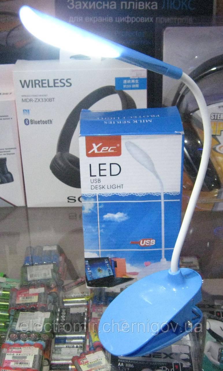Лампа настольная аккумуляторная гибкая (прищепка)
