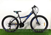 Спортивный велосипед Azimut Navigator 26 дюймов.