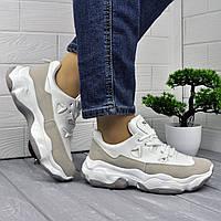 Женские замшевые бежевые кроссовки 41