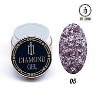 Глиттер-гель Diamond Milano 8G № 05, 8 мл
