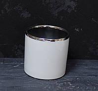 Керамический горшок под маленький вазон. цвет белый с хром