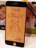 Защитное матовое стекло 100D Ceramics MATTE для iPhone 6 / 6s полноэкранное