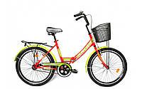 Городской складной велосипед Ardis Fold 24 (Украина) 2020, фото 1