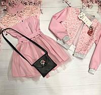Красивый ажурный комплект для девочки! (бомбер+ платье+ сумочка) Размер 122, 128, 134, 140