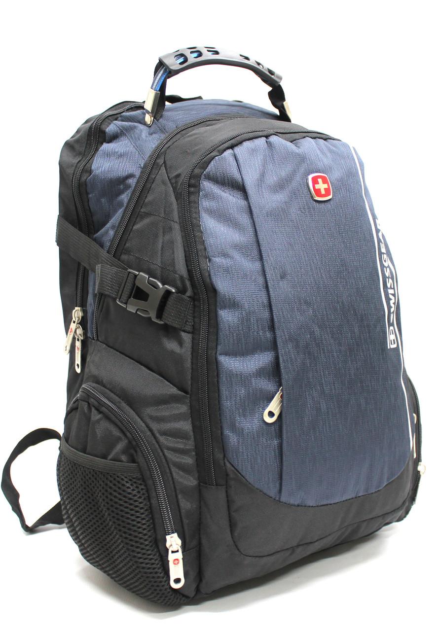 """Городской рюкзак с отделением для ноутбука """"Swisgear YR 1792"""""""