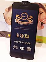 Защитное стекло 19D матовое для iPhone 6 / 6s полноэкранное