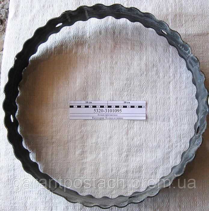 Кольцо проставочное КамАЗ (Россия) 5320-3101095