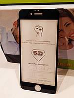 Защитное стекло 5D для iPhone 6 / 6s полноэкранное