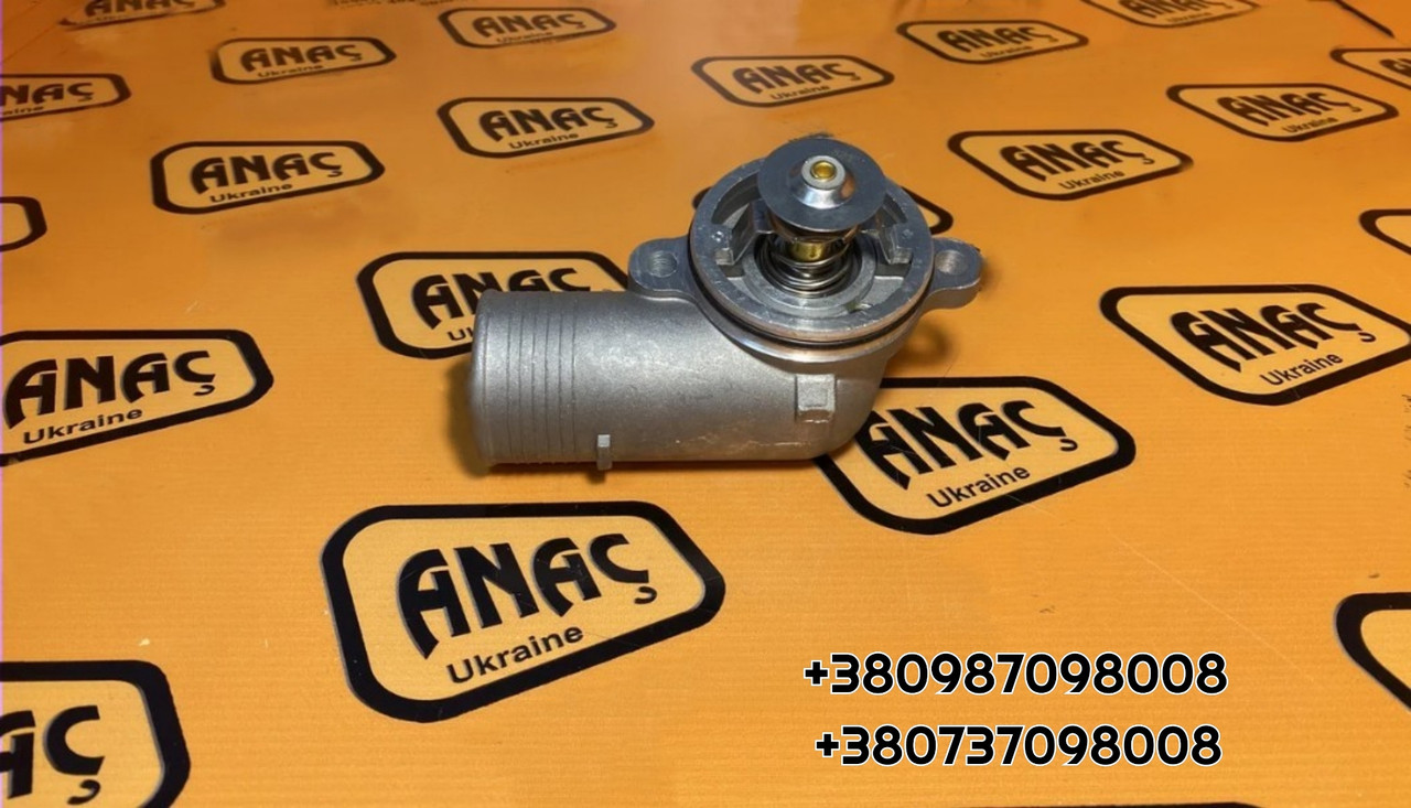 Термостат для двигателя на JCB 3CX, 4CX номер : 02/203185, 02/202933, 4133L508, 2485C041, 2485C041P, 4133L502