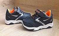 Кроссовки для мальчиков,разм.25 - 30,качественные,стильные,удобные.