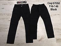 Коттоновые брюки для мальчиков, Seagull 116-146 рр, фото 1