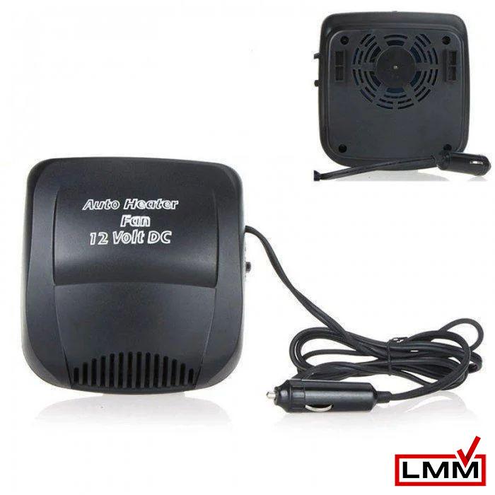 Автомобильная дуйка 12V Car Fan 702