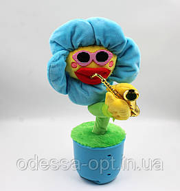 Моб.Колонка SPS G26 sunflower mold BT(КВІТКА)