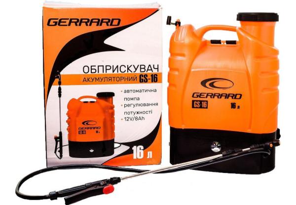 Обприскувач акумуляторний Gerrard GS-16