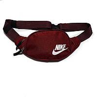 Сумка через плечо спортивная в стиле Nike бордовая