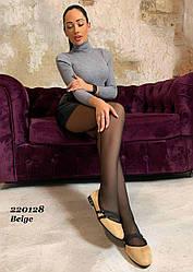 Балетки женские 1019-2