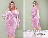 Велюровое платье Freddi, фото 2