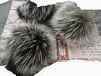 Помпоны-мех, балабон, бубон Чернобурка