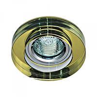 Встраиваемый светильник Feron 8080-2 желтый