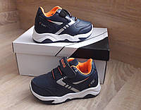 Детские кроссовки,Р.25 - 30,качественные,стильные,удобные.