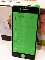 Защитное стекло Ceramics Film для iPhone 6 / 6s полноэкранное