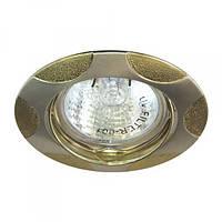Встраиваемый светильник Feron 156Т MR-16 матовое серебро золото