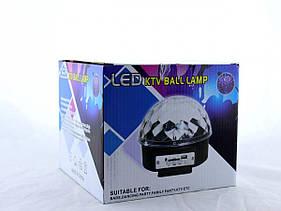 Диско-шар Musik Ball M6 с bluetooth